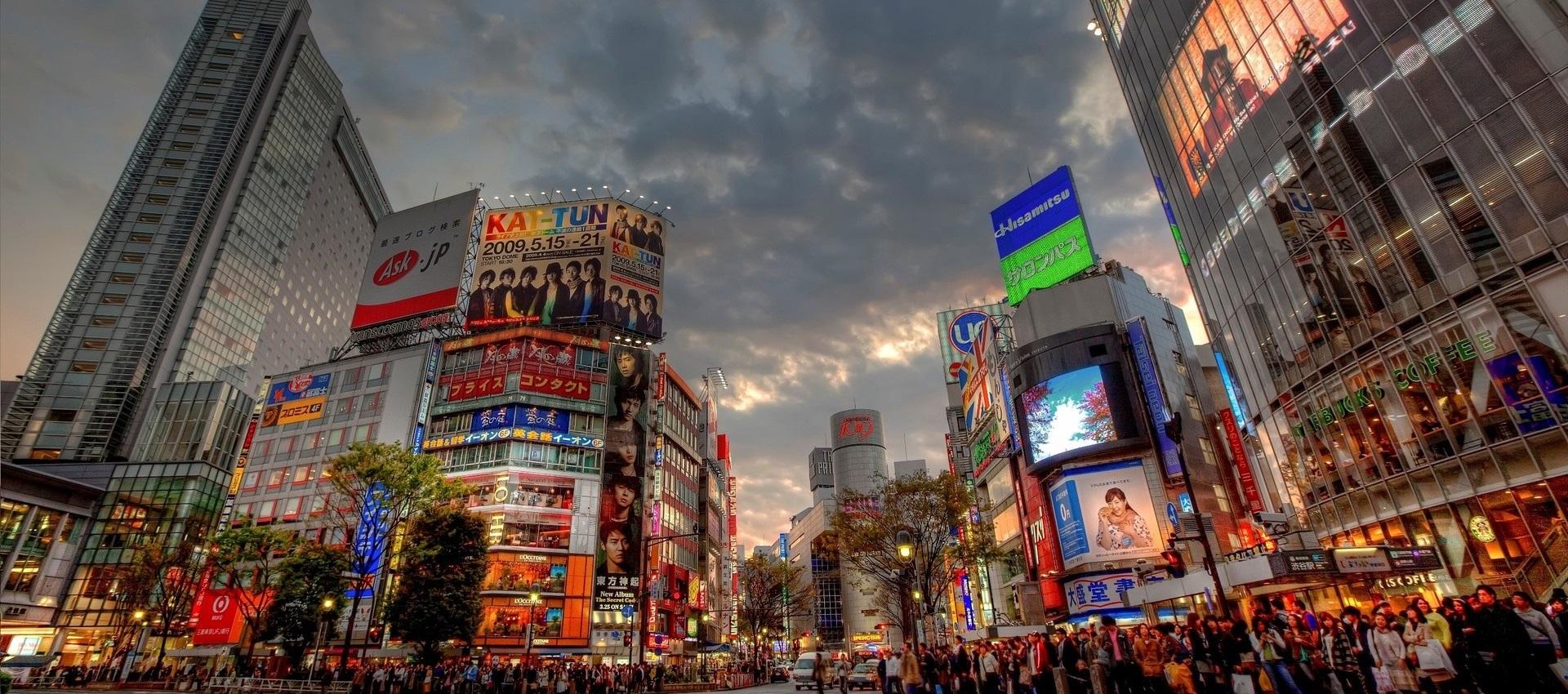 درباره ژاپن