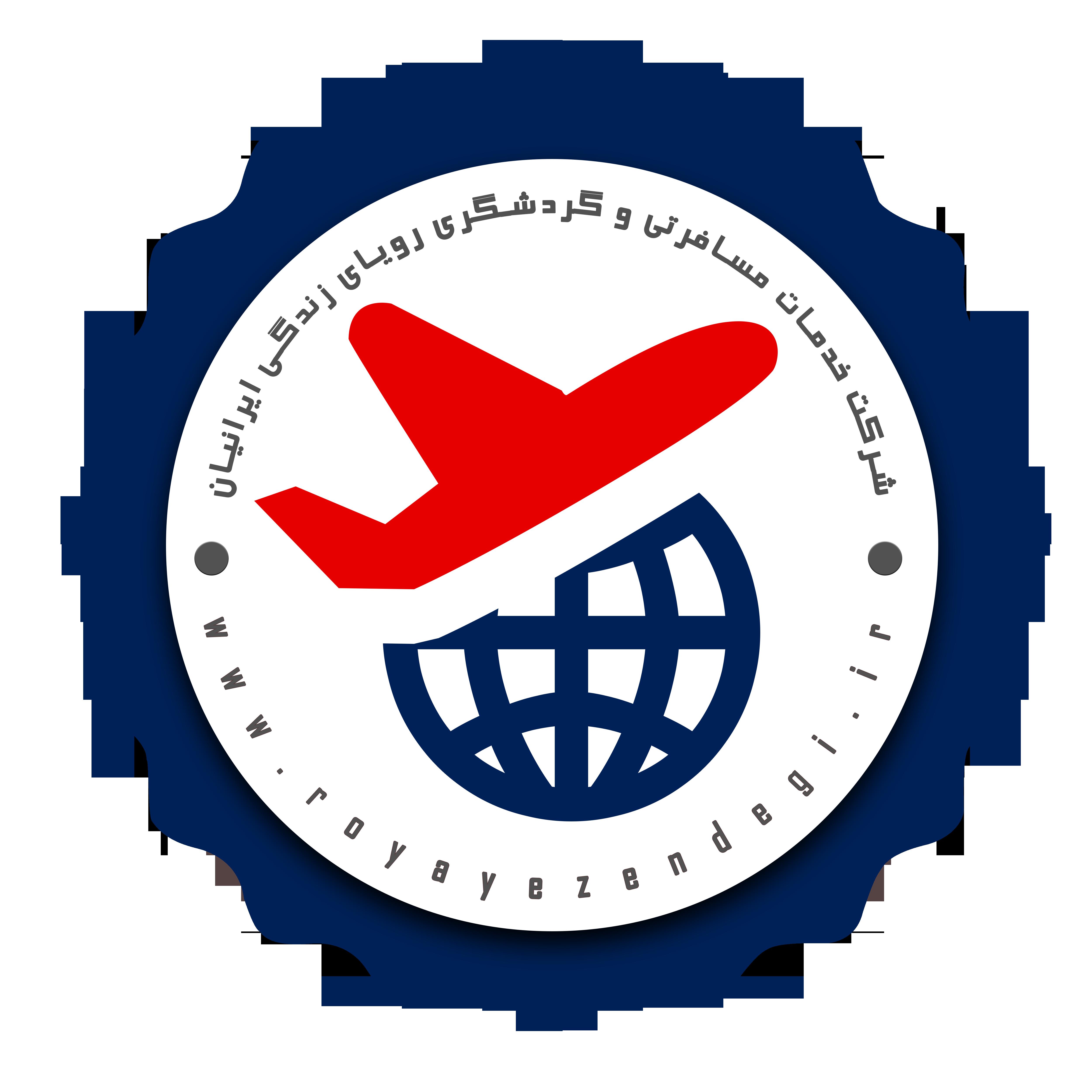 ویزای پرتغال، ویزای کانادا، ویزای انگلیس، ویزای شینگن | رویای زندگی ایرانیان