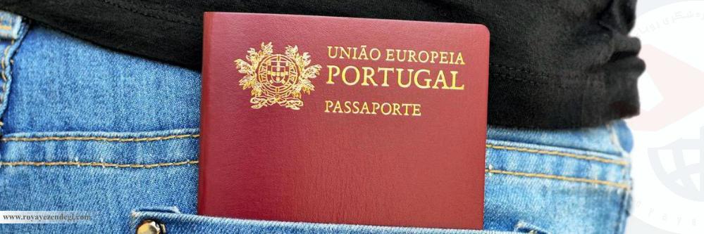 ویزای کار از راه دور پرتغال