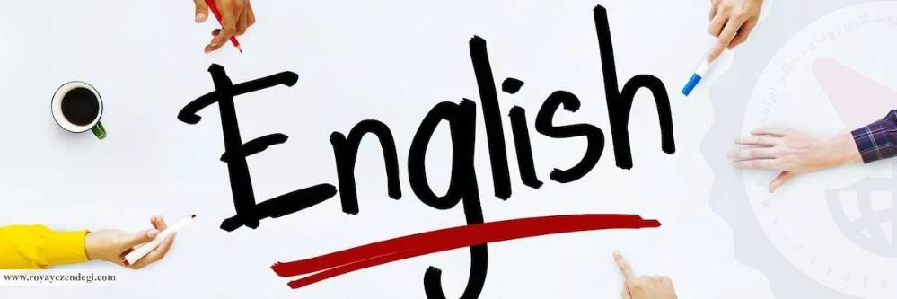 آزمونهای معتبر زبان انگلیسی برای مهاجرت به کانادا